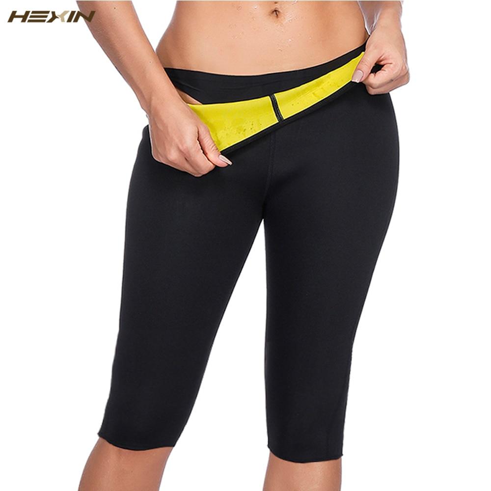 HEXIN Womens Slimming Pants  Thermo Neoprene Sweat Sauna Body Shapers Fitness Stretch Control Panties Burne Waist Slim Pants