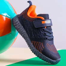 kids shoes for  sneakers boy sports boys flying woven running big
