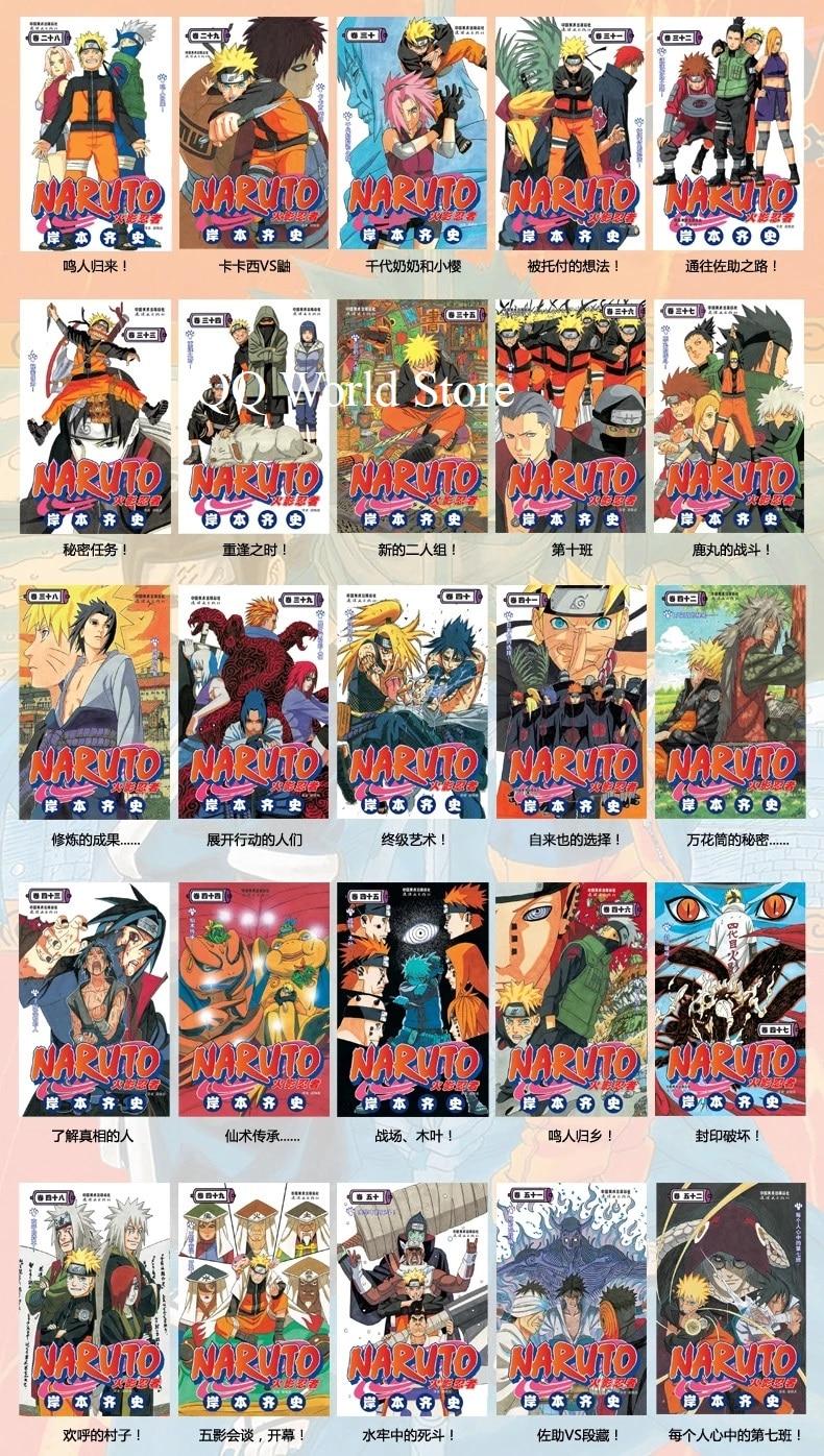 1 книги Vol. 28 52 выбор комиксов Наруто Фэнтези манга японский классический молодежный подростковый научно фантастический мультипликационный комический язык|Визитки|   | АлиЭкспресс