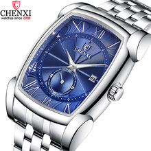 CHENXI Men Rectangle Watches Blue Silver Stainless Steel Businessl Mens Watch Stop Watch Waterproof Retro Antique Clock for Men