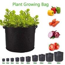 1/2/3/5/7/10/15/20/25/30 Gallon Plant Growing Bag Vegetable Flower Pot Planter DIY Potato Garden Pot Plant Eco-Friendly Grow bag сумка the growing real selvedge denim eco bag