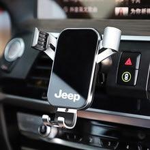 1 pçs titular do telefone do carro gravidade sensing aperto automático suporte universal para jeep renegado compass cherokee wrangler patriot rubicon