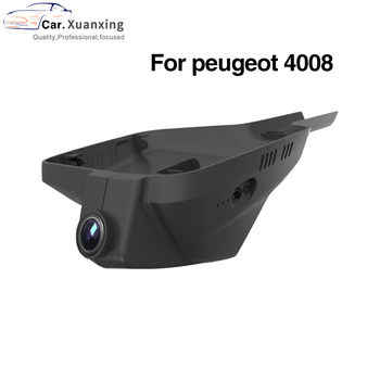 For For peugeot 4008 Driving Recorder Dedicated Car DVR Video APP Control Wifi HD Hidden Installation Sony IMX323 1080P