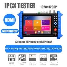 HD Full funtion CCTV тестер H.265 4K 8MP IPC ONVIF WIFI POE мультиметр 12 В 24 в 48 В OUT SDI /HDMI / AHD / TVI / CVI инструмент безопасности