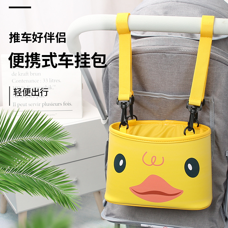 Creative Cart Bag Cartoon Waterproof Multi-functional Portable Buggy Hanging Pouch Mommy Aiaper Storgage Bag Large Capacity