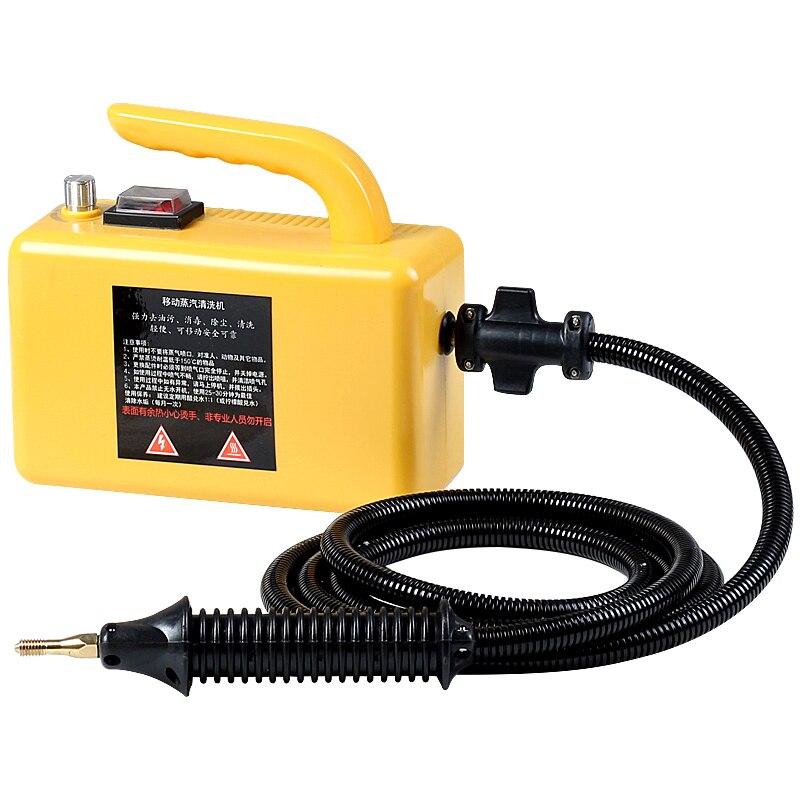 High temperature High Pressure Mobile Cleaning Machine Steam cleaner Automatic Pumping Sterilization Disinfector 2600W 1.8M