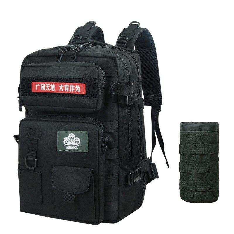 40L Военная Большая Емкость Водонепроницаемая тактическая спортивная сумка рюкзак для путешествий Рыбалка Бег Туризм Moll камуфляж армейский - 4