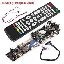 Evrensel ölçekleyici seti 3663 TV kontrol sürücü panosu dijital sinyal DVB C DVB T2 DVB T evrensel LCD yükseltme 3463A lvds ile