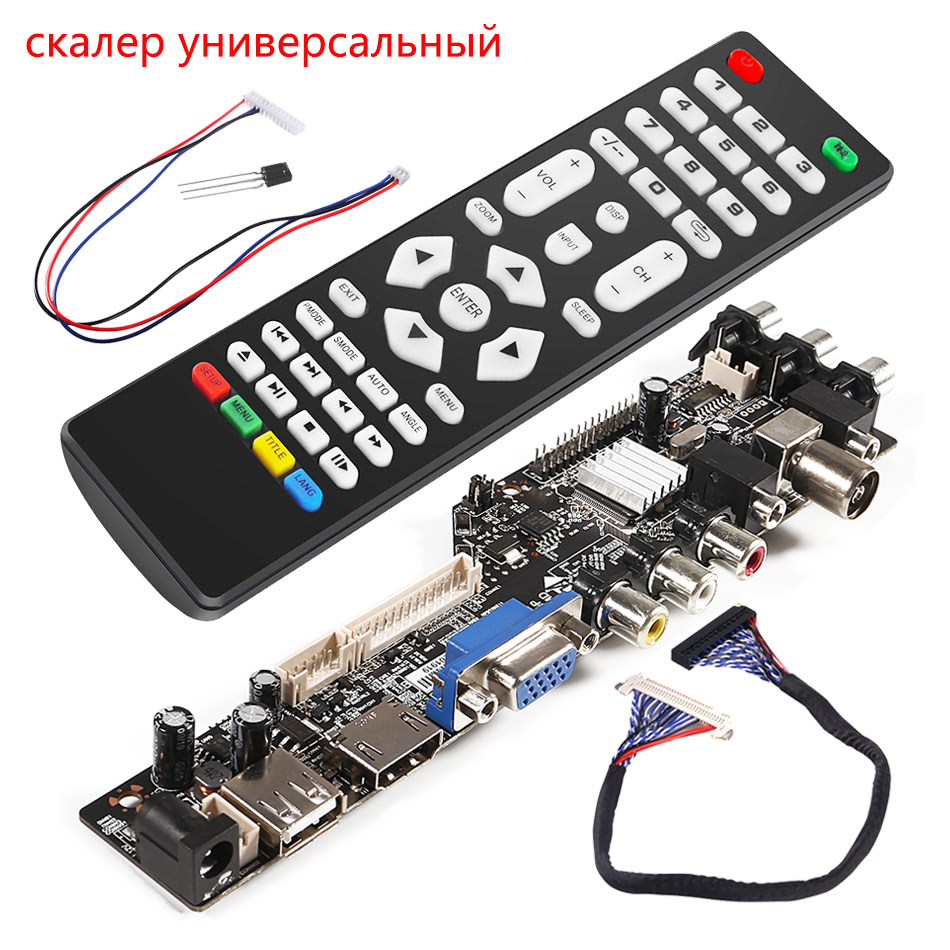 Universal scaler kit 3663 tv controlador driver placa de sinal digital DVB-C DVB-T2 dvb-t universal lcd atualização 3463a com lvds