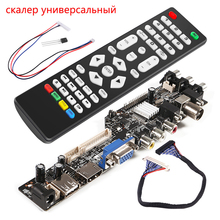 Universale scaler kit 3663 TV Bordo di Driver del Controller di Segnale Digitale DVB C DVB T2 DVB T LCD Universale AGGIORNAMENTO 3463A con lvds
