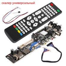 Универсальный для снятия зубного камня комплект 3663 ТВ контроллер драйвер платы цифровой сигнал DVB-C DVB-T2 DVB-T Универсальный ЖК-дисплей обновле...