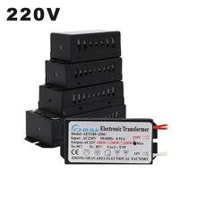 220V 電子式変圧器 60 ワット 80 ワット 105 ワット 120 ワット 160 ワット 180 ワット 200 ワット 250 ワット ac 12V ハロゲンランプクリスタルランプ G4 ライトビーズ