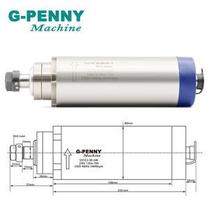 Image 2 - Nowy produkt! 220V 2.2KW ER20 CNC chłodzony powietrzem silnik wrzecionowy 80mm DIY chłodzenie powietrzem 4 łożyska silnik CNC wrzeciona CNC ploter