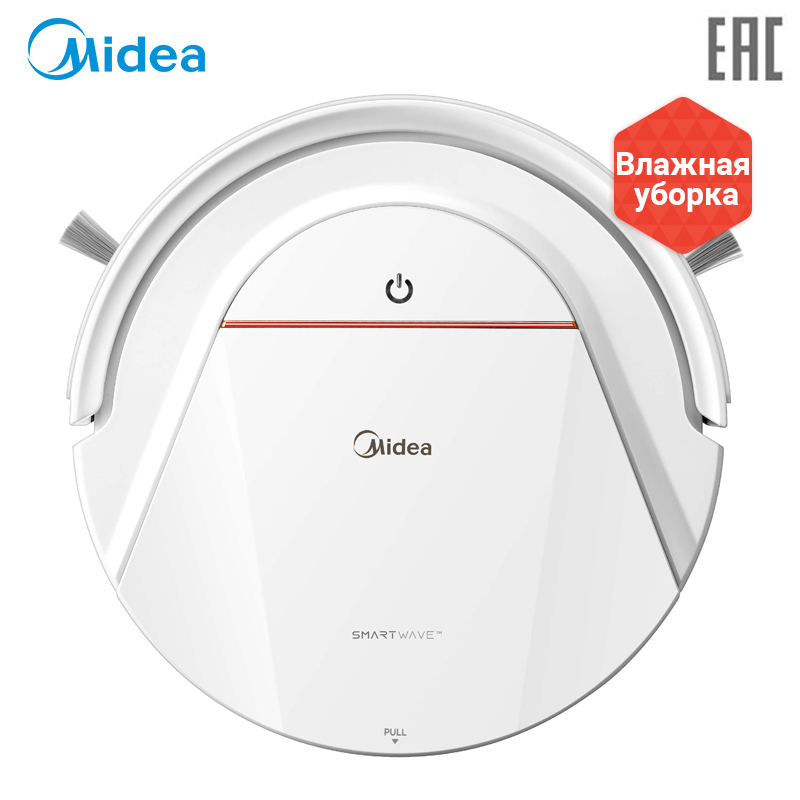 Wireless Smart robot vacuum cleaner Washing Mop for home for dry and wet cleaning function Shipping from Russia Appliances Midea VCR03, 4 cleaning modes, strong suction power цена