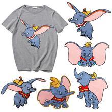 Симпатичный слон с крыльями нашивки на одежду в виде логотипов нашивки на одежду или сумки шитье принадлежности Декоративные заплаты EP025