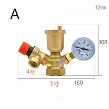 цена на Brass Boiler Valve 1