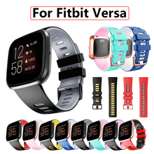 Replacement Band For Fitbit Versa Lite Starp Soft Silicone Waterproof Wrist Strap Bracelet For Fit bit Versa 2 Smart Accessories