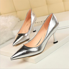 2019 New Women Pumps High Thin Heel Metal Pointed Toe Shallow Sexy Ladies Bridal Wedding Women Shoes Gold High Heel Female Pumps bigtree new wedding shoes high heels gold silver women pumps 2018 special sequins stable thick heel pointed toe female size34 39