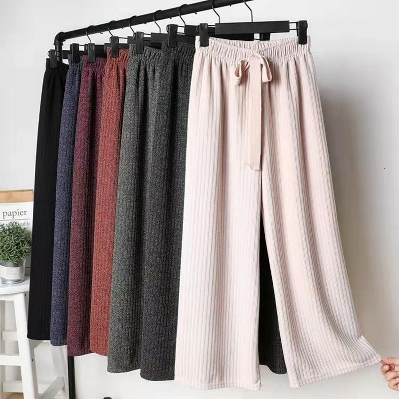 Women Pants Winter Warm Knitted Wide Leg Pants High Wais Casual Straight Female Solid Drawstring Loose Trousers Plus Size
