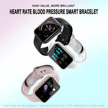 I5 спортивные Водонепроницаемый Смарт часы для мужчин женщин