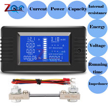 DC 0-200V 0-300A Digital Voltmeter Ammeter Car Battery Tester Capacity Resistance Voltage Current Power Energy Meter Monitor(China)