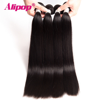 Brazilian Straight Hair Bundles Brazilian Hair Weave Bundles 100% Human Hair Extensions 3 4 Bundle