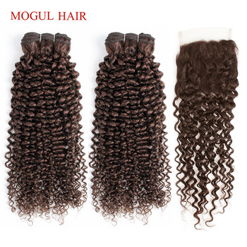 MOGUL HAIR Jerry Curly Hair Bundles With Closure 2/3 Bundles With 4x4 Lace Closure Brown Non-Remy Human Hair weave Extension