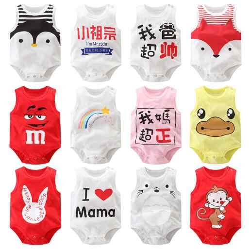 New LAZY latter Baby Summer Rompers 0-24M 귀여운 신생아 Bebes kids Rompers 반소매 2018 New Hot Jumpsuit One Pieces Sunsuit