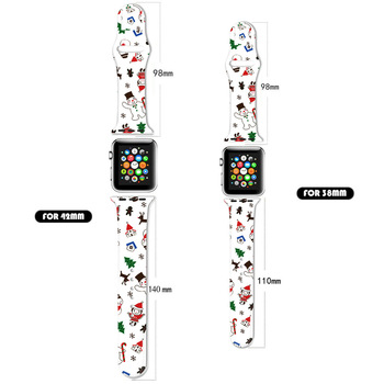 Cartoon Band for Apple Watch 3