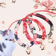 Ошейник для домашних питомцев в японском стиле милые хлопковые
