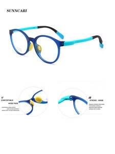 Eyeglass-Frame Light-Glasses Girls Anti-Blue Boys Children Optical-Silicone TR90 Myopia