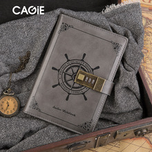 Vintage password notebook memo pad boys men gifts diary note book
