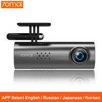 70mai 1 s câmera do carro 1080hd visão noturna dashcam wifi câmera 70 mai traço cam 1 s app inglês controle de voz carro dvr