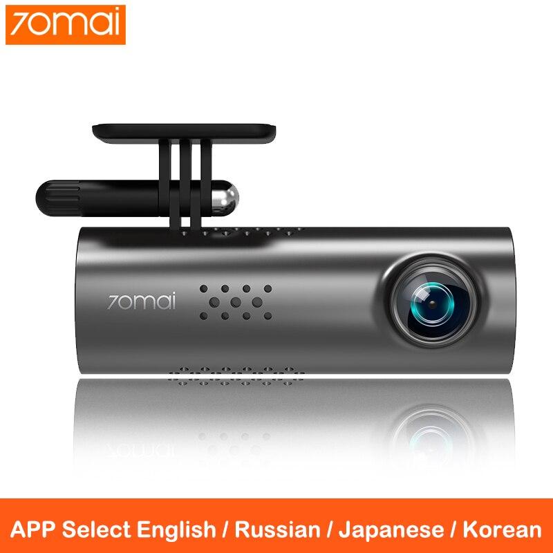 Xiaomi 70mai 1 s câmera do carro 1080hd visão noturna dashcam wifi câmera 70 mai traço cam 1 s app inglês controle de voz carro dvr