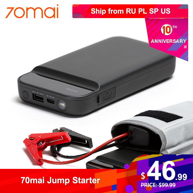 70mai Jump Starter Charger Battery-Power-Bank Portable 12V 600A Ce New-Arrival title=