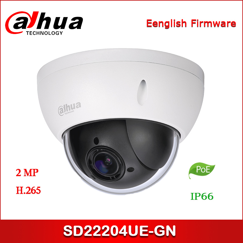 Dahua IP Camera SD22204UE-GN 2MP 4x Starlight PTZ Network Camera Support PoE IK10