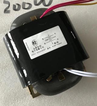 220V 0.9A R Core Transformer 160VA R160 custom transformer 220V/380V copper shield Power amplifier isolation transformers