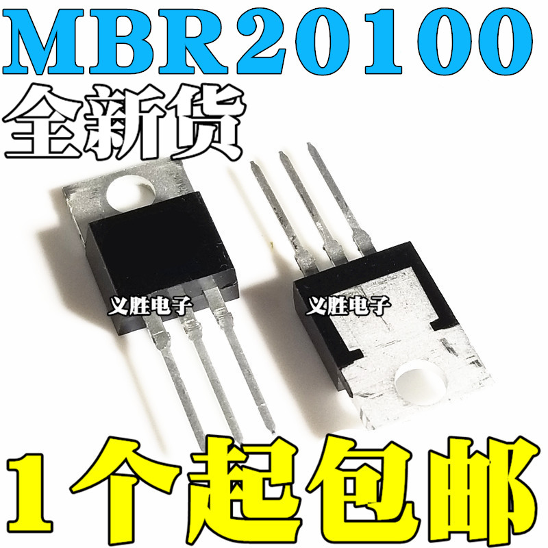 6 pces mbr20100ct para-220 mbr20100 to220 20100ct b20100g novo e chipset original ic