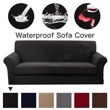 Черный эластичный Водонепроницаемый чехол для дивана, хлопок, все включено, стрейч чехол, Мягкий тканевый чехол для дивана, чехол для дивана, для гостиной