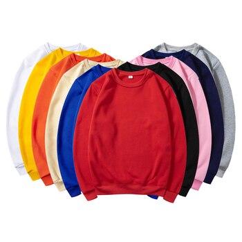 Solid Color DIY Print Sweatshirt Men/Women O-neck Customize Logo Print Sweat Shirt Image Text Character  Unisex Couple Cloth you had me at trombone logo men s sweat shirt