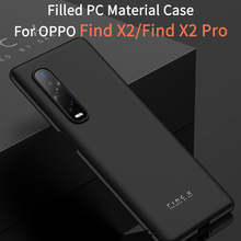 oppo find x2 case oppo find x2 pro case PC material Case FindX 2 Fitted Case oppo find x2 pro case oppo find x2 case