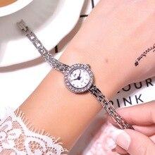Silver Qualities Women Bracelet Watches
