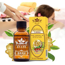 1 Box 30ml Lymphatic Drainage Ginger Oil Lymphatic Drainage Ginger Oil For Relax Body Essential Oil Body Massage(China)