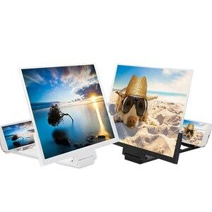 Image 3 - 14 インチ 3D hd 電話スクリーン拡大鏡アンプ映画ビデオ引伸画面 DU55