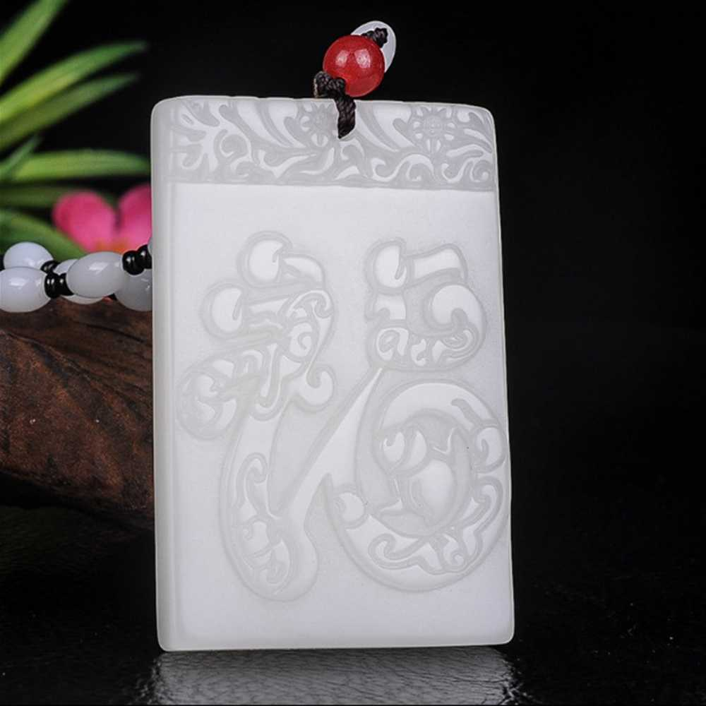 高品質ユニークなナチュラルホワイト翡翠彫刻仏ドラゴンフェニックスラッキーペンダントアミュレットペンダントネックレス女性男性のためのペンダントジュエリー