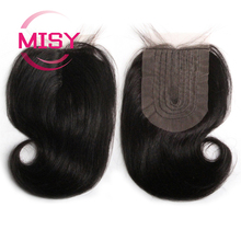 Curly Human Hair Closure Brazilian Hair Weave Curly / Body Wave T Part Lace Closure Only Free Shipping Middle Part