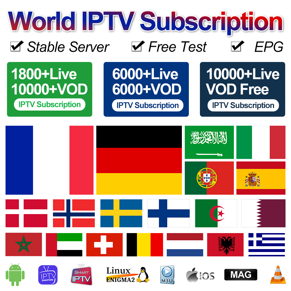 French IPTV Arabic Spain Belgium Germany IPTV Code Pk QHDTV IPTV Subscription IPTV France Portugal Greek Dutch IP TV Italy