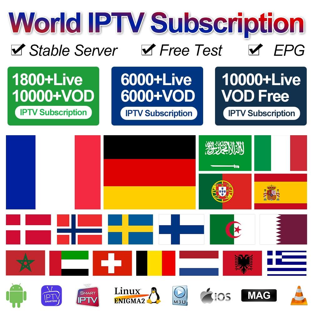 French IPTV France Arabic Spain Belgium German IPTV Code Pk QHDTV IPTV Subscription IPTV France Portugal Greek Dutch IP TV Italy