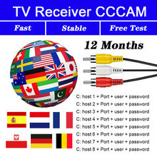 Spain stable cccam lines for Europe support Portugal Germany Netherlands is compatible with speaker satellite TV