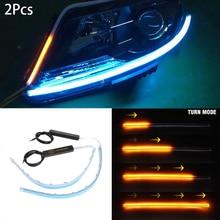 2 шт. 30/45/60 мм ультра тонкий двойной Цвет автомобиля мягких туб Светодиодные ленты DRL течет сигнальные лампы дневного полосы
